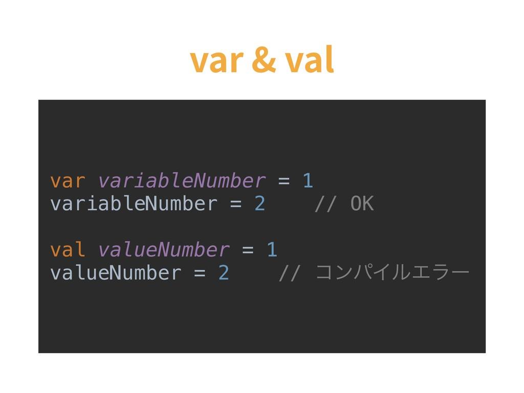 var & val var variableNumber = 1 variableNumber...