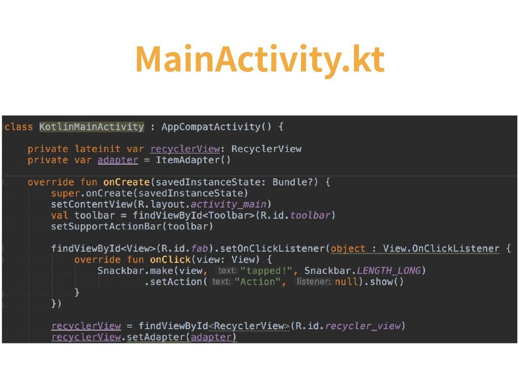 MainActivity.kt
