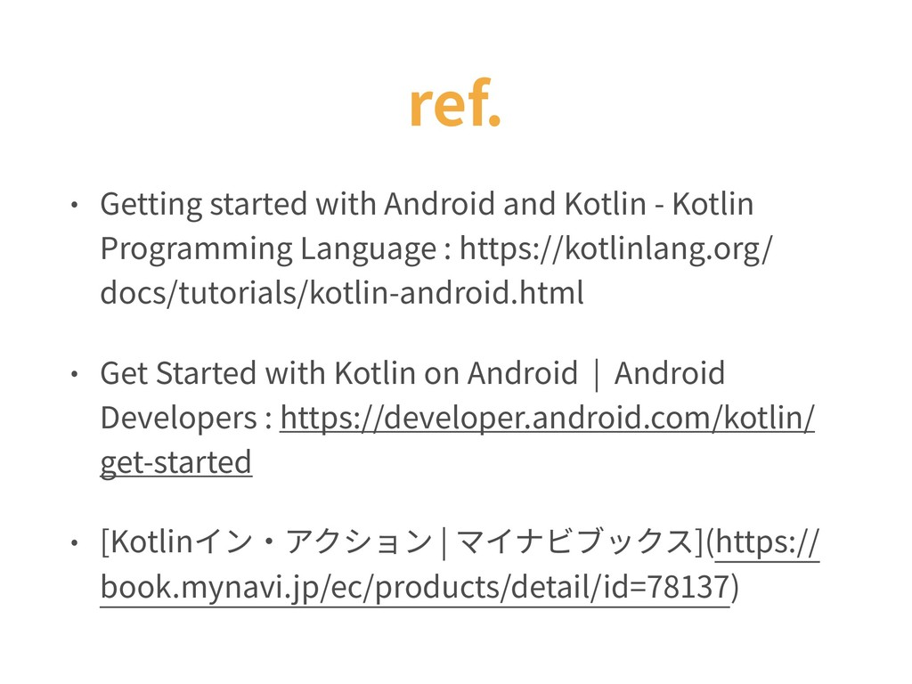 ref. • Getting started with Android and Kotlin ...