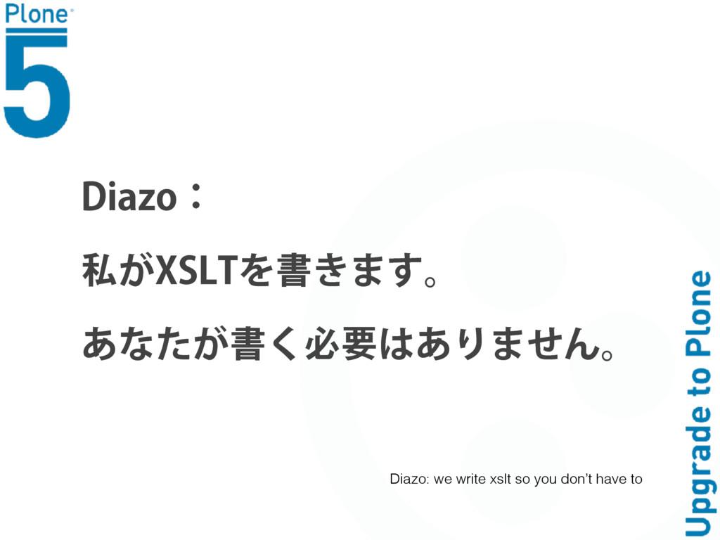 %JB[Pġ ᒡ͞94-5Τᔉ͟ΐͫg ͔ͼͱ͞ᔉ͡ᶶ᠓͔ΜΐͭΥg Diazo: we...