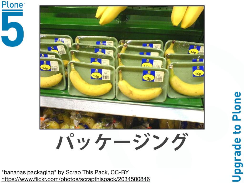 """ϖψζ⑲νϸε """"bananas packaging"""" by Scrap This Pack,..."""