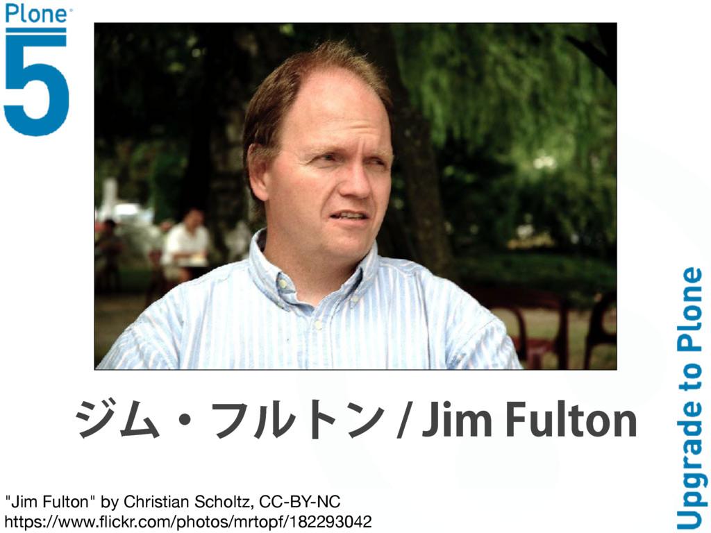 "νϥhϚϰύϸ+JN'VMUPO ""Jim Fulton"" by Christian ..."