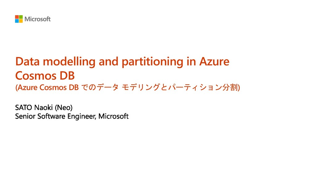 Data modelling and partitioning in Azure Cosmos...