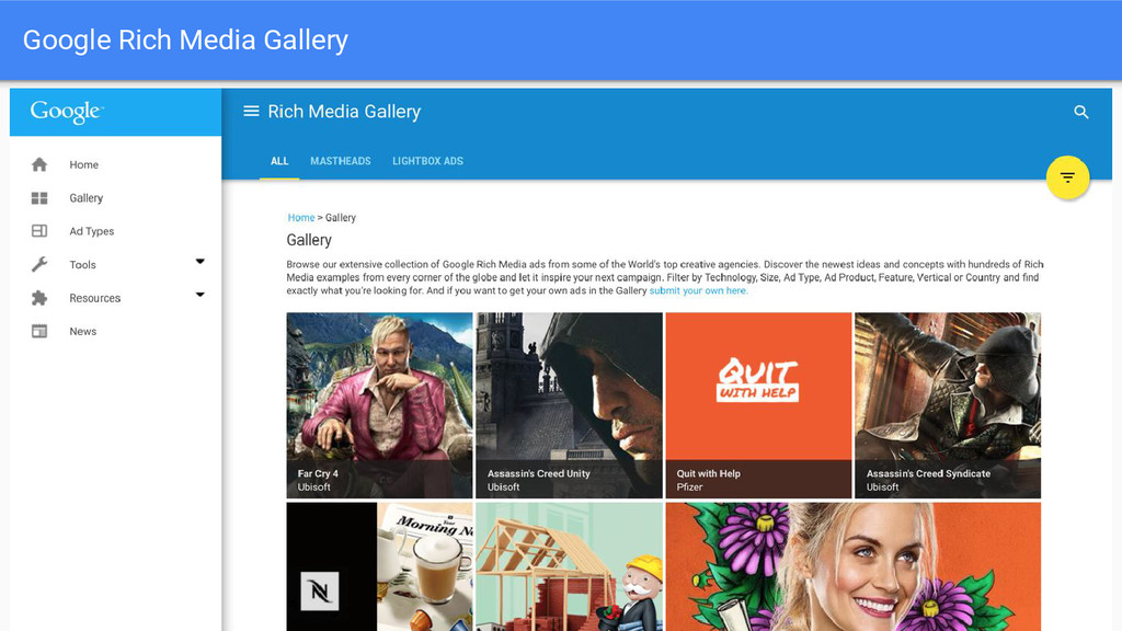 Google Rich Media Gallery