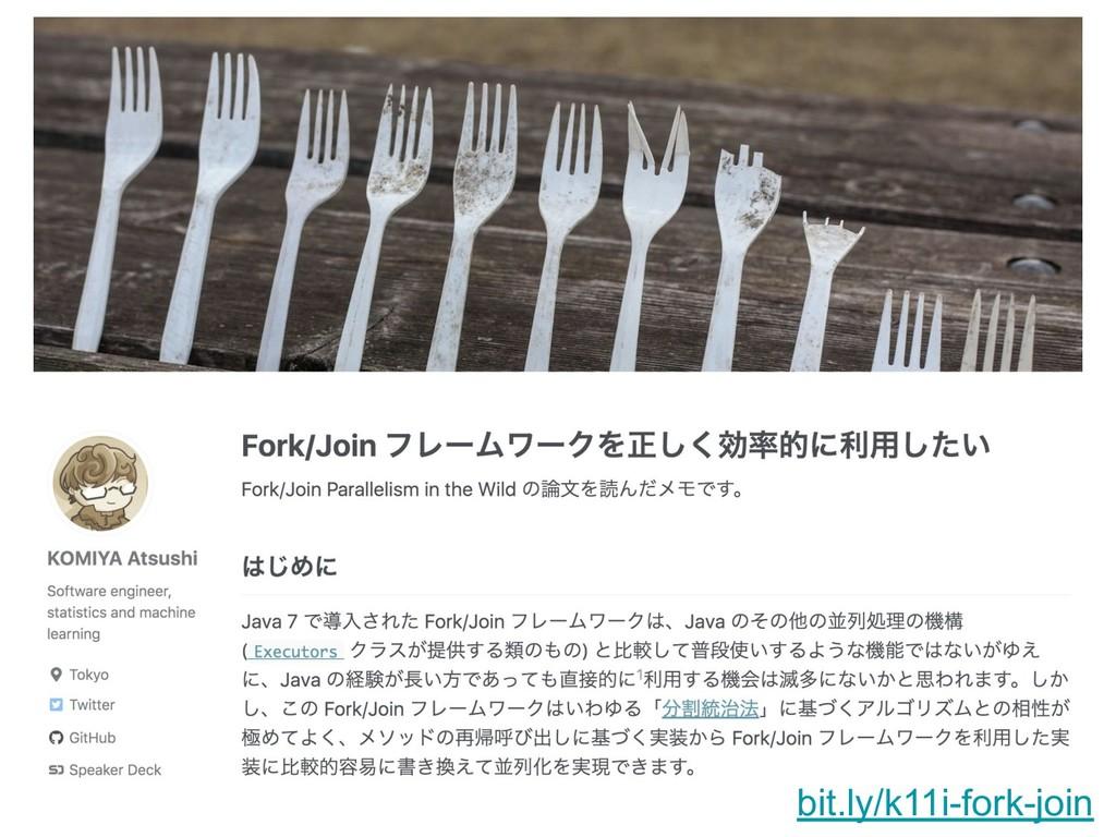 bit.ly/k11i-fork-join