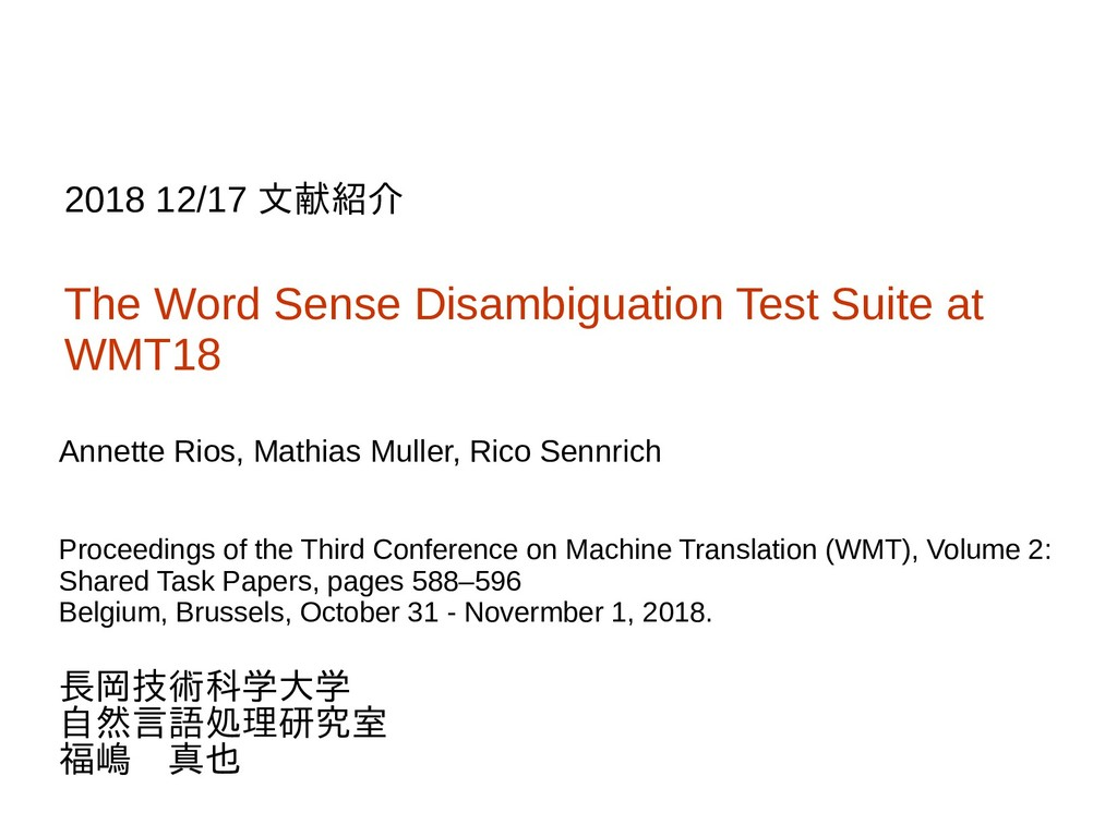 The Word Sense Disambiguation Test Suite at WMT...