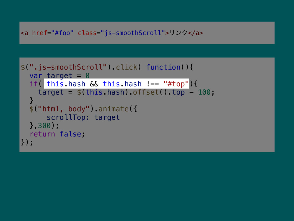 "$("".js-smoothScroll"").click( function(){ var ta..."