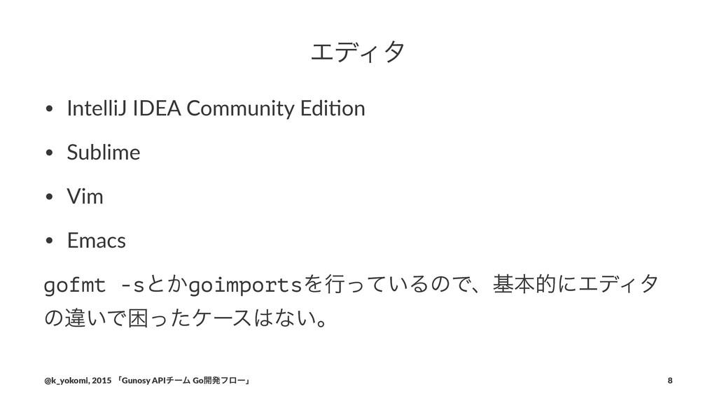ΤσΟλ • IntelliJ)IDEA)Community)Edi3on • Sublime...