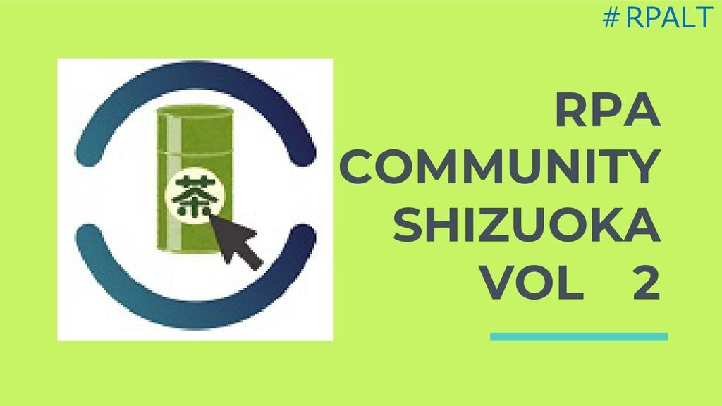 RPA COMMUNITY SHIZUOKA VOL 2 #RPALT