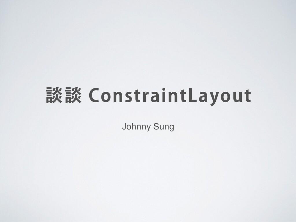 ႇႇ$POTUSBJOU-BZPVU Johnny Sung