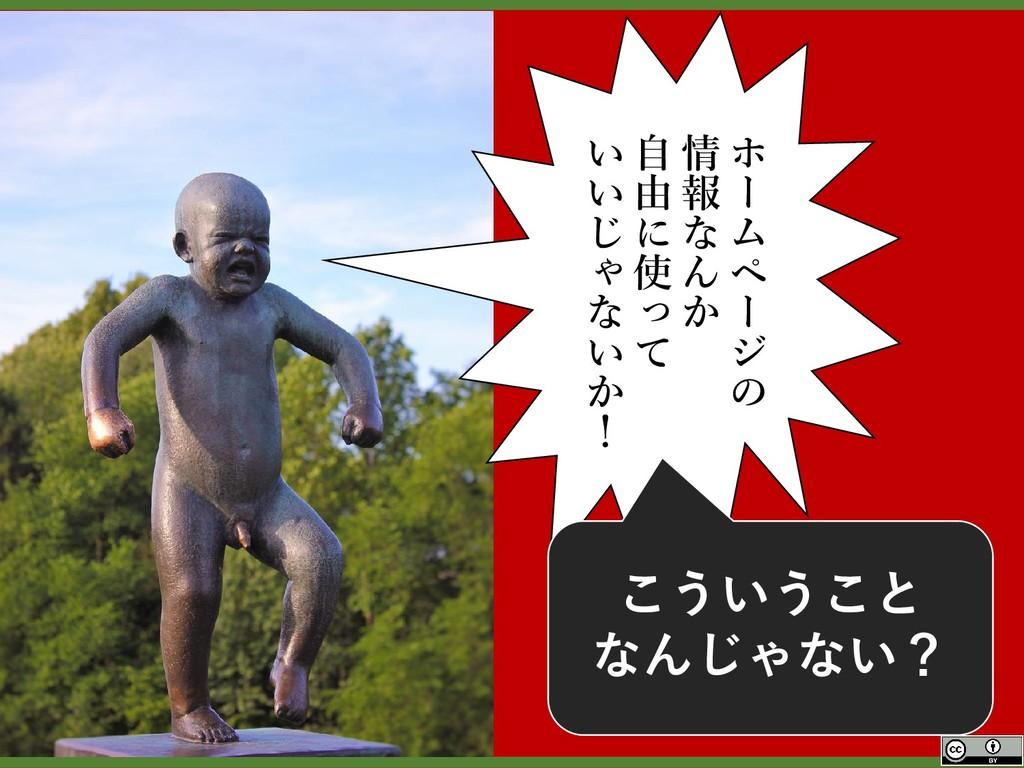 2018-12-08 岡山県西粟倉村 ホ ー ム ペ ー ジ の 情 報 な ん か 自 由 ...