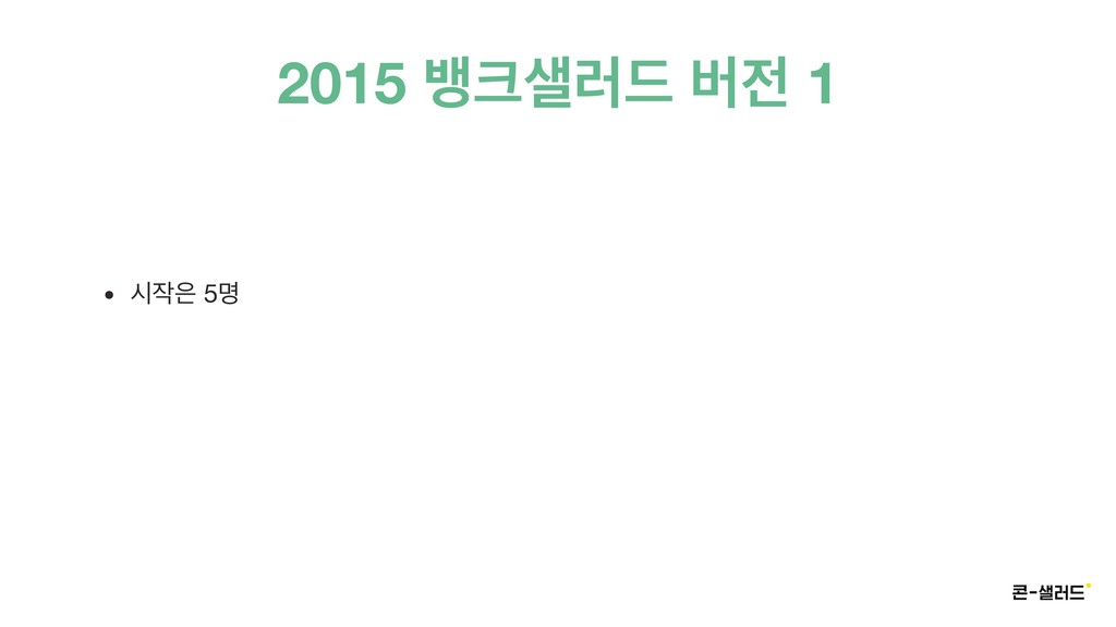 2015 ߛ۞٘ ߡ 1 • द 5ݺ  • ۠ Ѣ ٜ݅যࠁݶ যڄө?  • ...