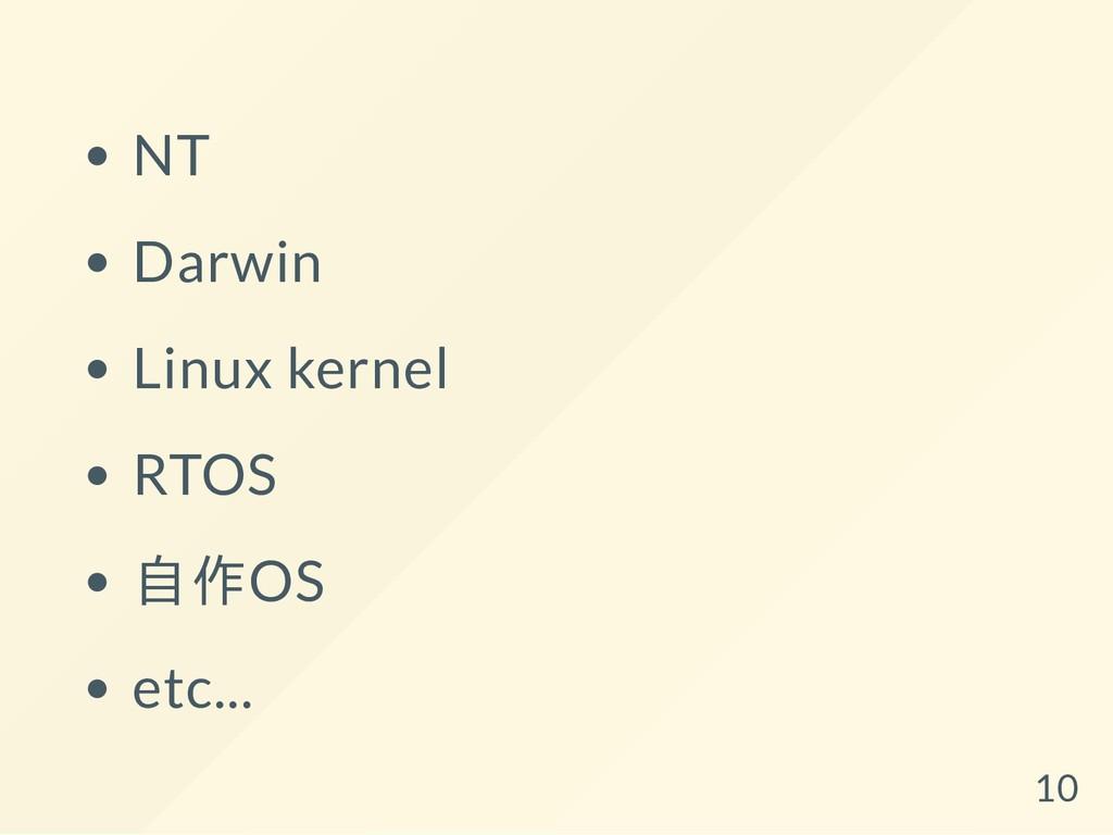 NT Darwin Linux kernel RTOS 自作OS etc... 10