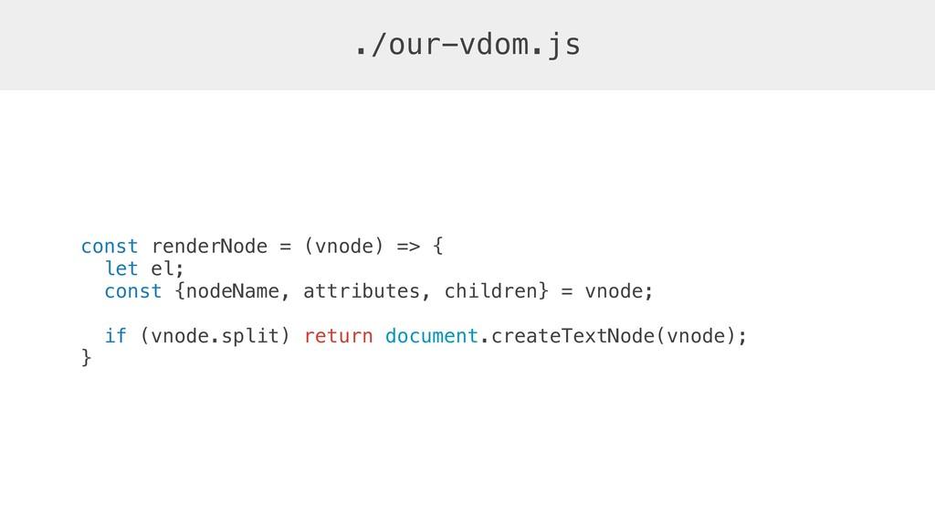 const renderNode = (vnode) => { let el; const {...