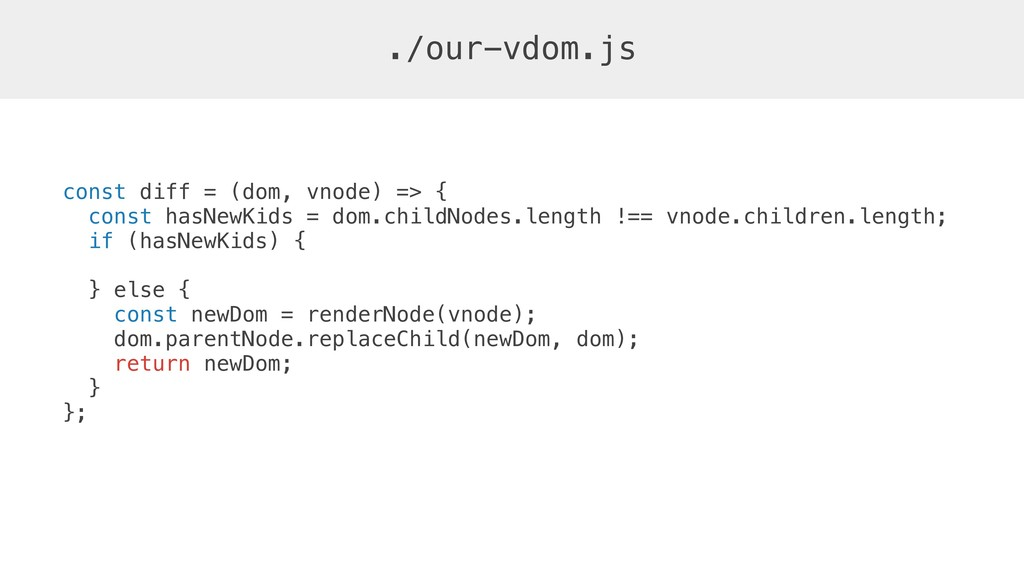 const diff = (dom, vnode) => { const hasNewKids...