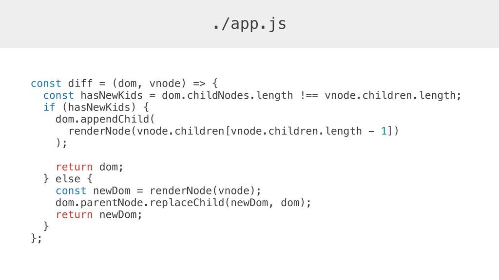 ./app.js const diff = (dom, vnode) => { const h...