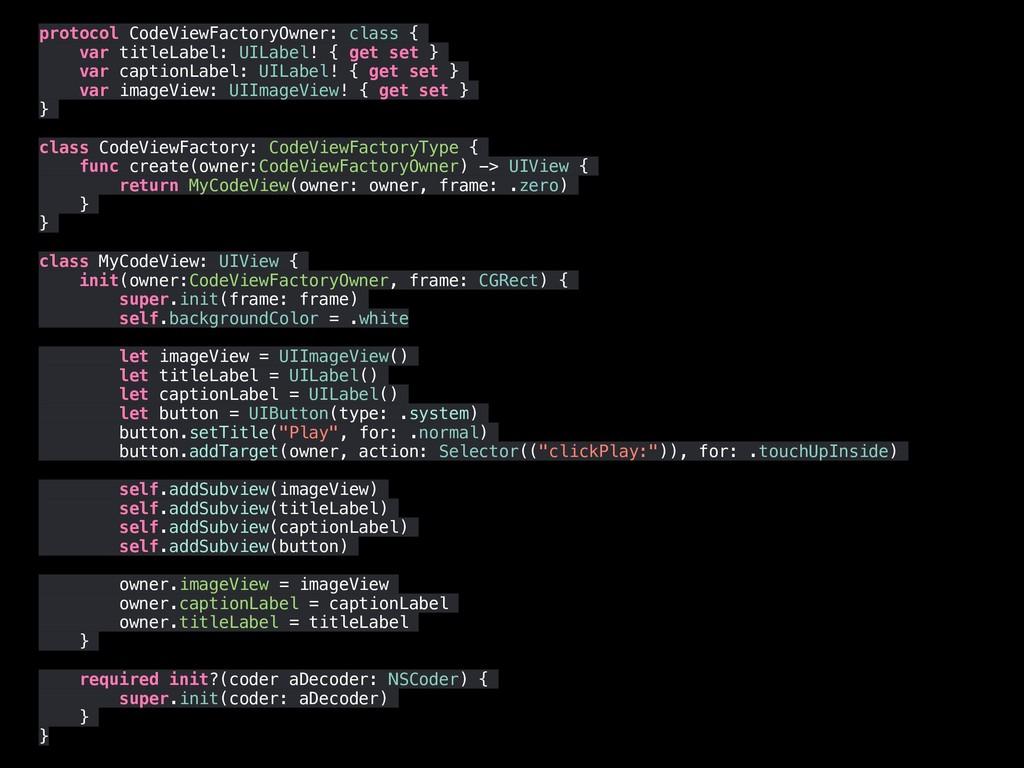 protocol CodeViewFactoryOwner: class { var titl...