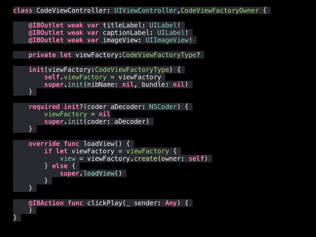 class CodeViewController: UIViewController,Code...