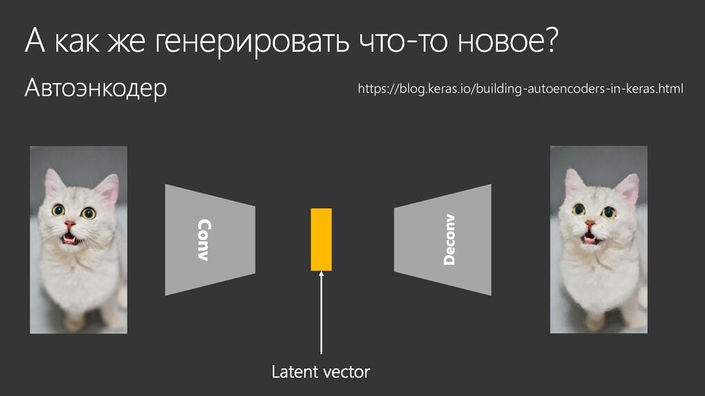 https://blog.keras.io/building-autoencoders-in-...