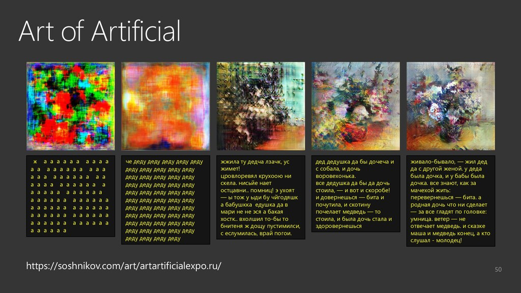 GPT-2 Why Hedgehogs are dangerous. Abstract: In...