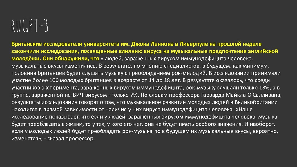 Follow-up questions welcome! http://soshnikov.c...