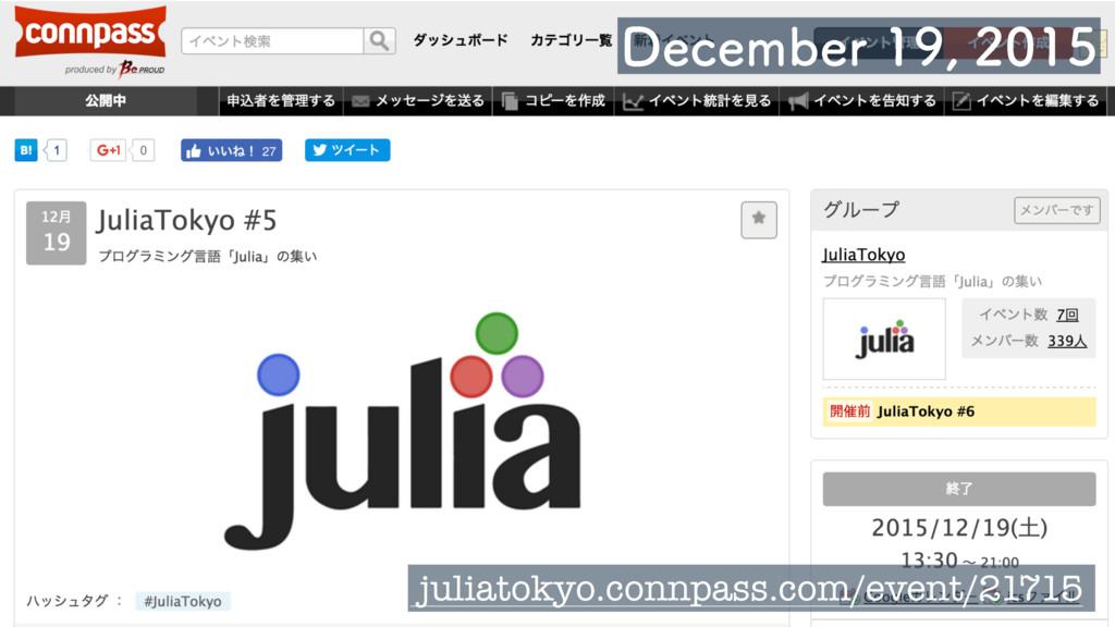 juliatokyo.connpass.com/event/21715 %FDFNCFS...