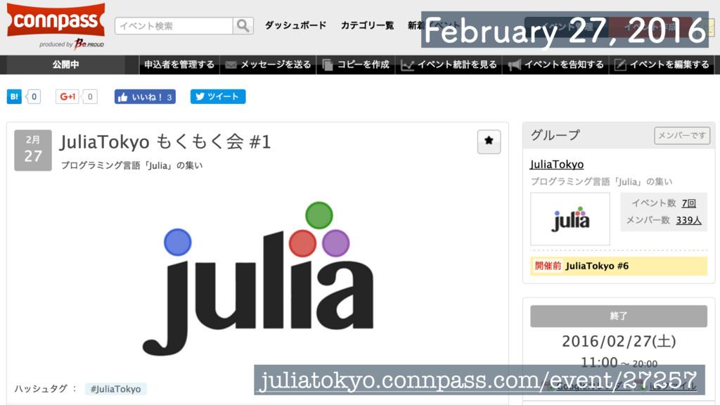 juliatokyo.connpass.com/event/27257 'FCSVBSZ...