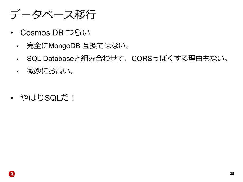 28 ' • Cosmos DB  • )$MongoDB *(...