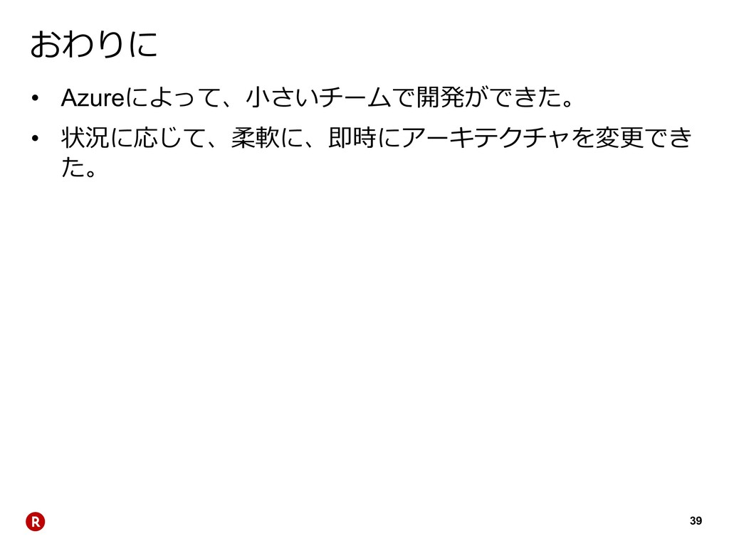 39  • Azure  • ! #%...