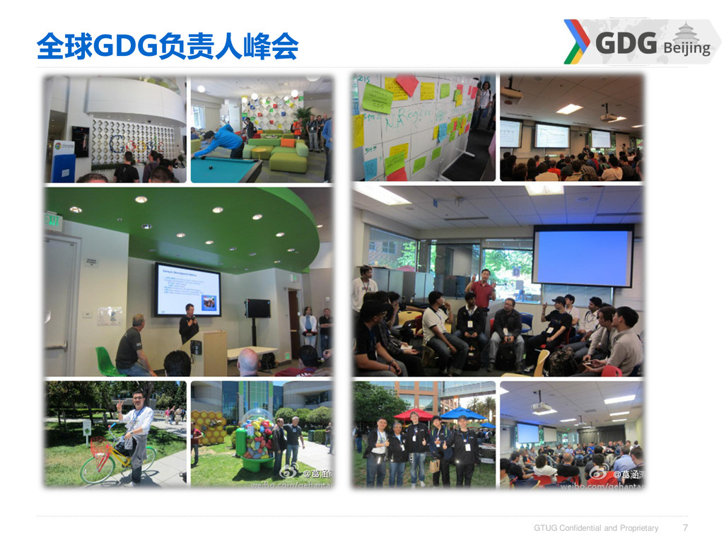 GTUG Confidential and Proprietary 7 全球GDG负责人峰会