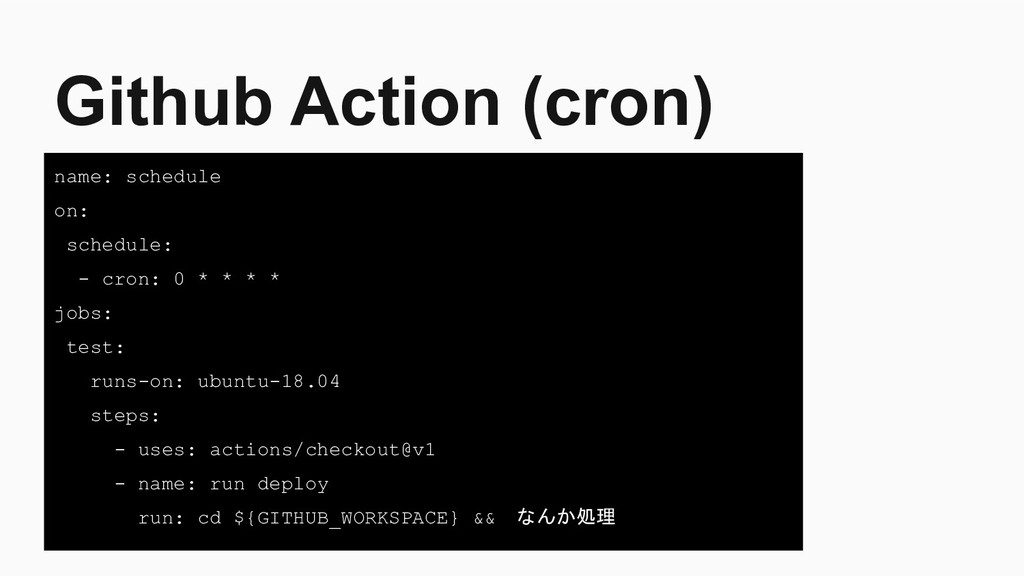 Github Action (cron) name: schedule on: schedul...