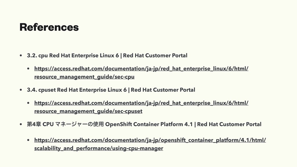 References • 3.2. cpu Red Hat Enterprise Linux ...