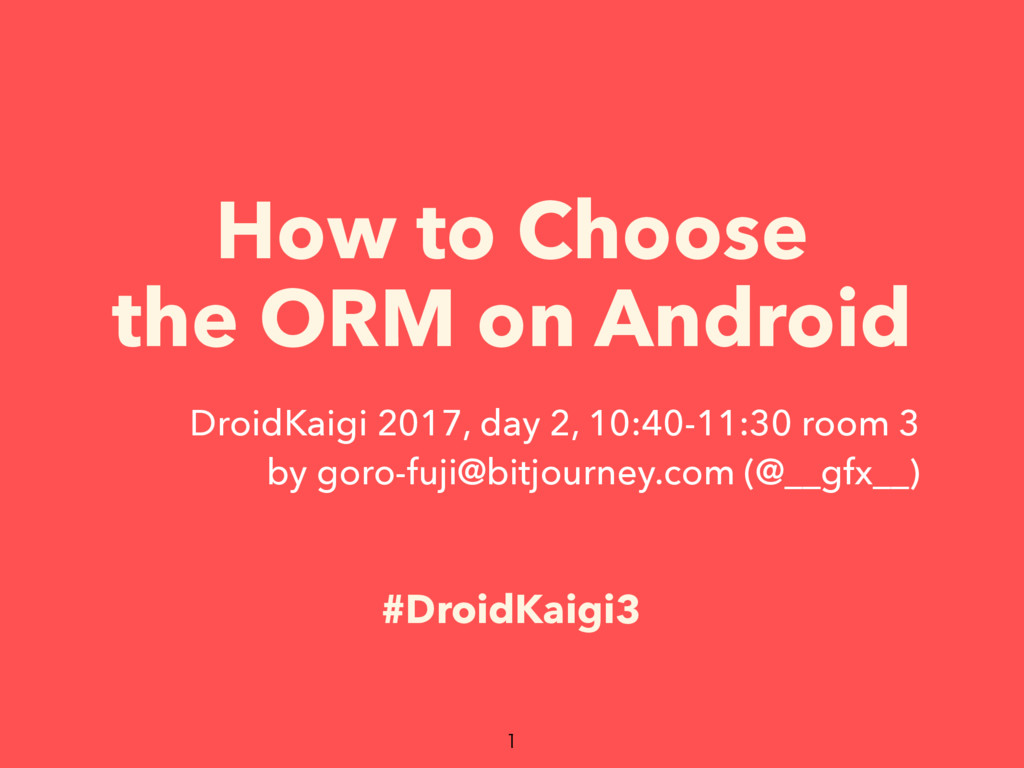 How to Choose the ORM on Android DroidKaigi 201...