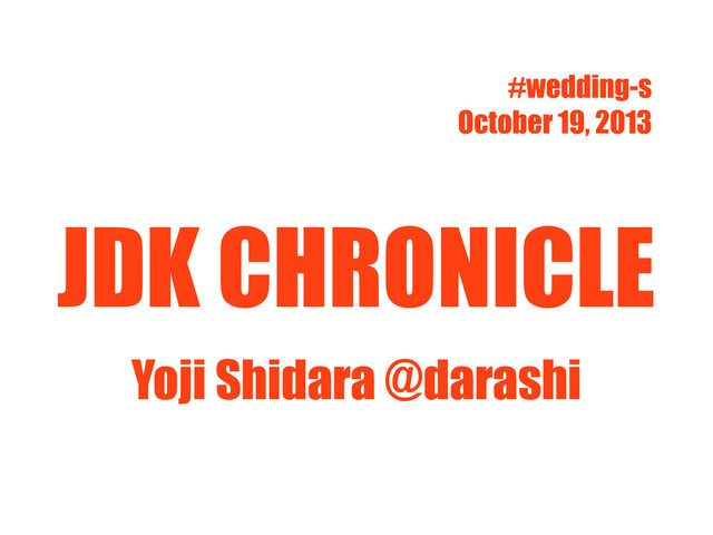 JDK CHRONICLE