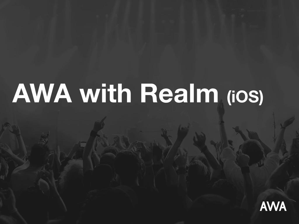 AWA with Realm (iOS)