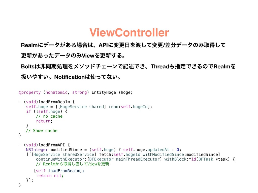 ViewController @property (nonatomic, strong) En...