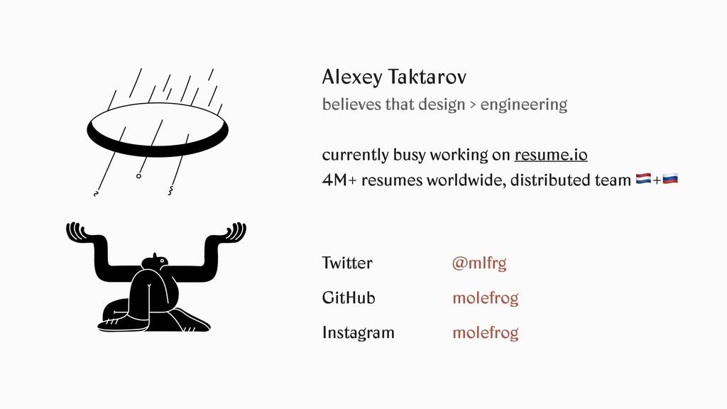 Alexey Taktarov believes that design > engineer...