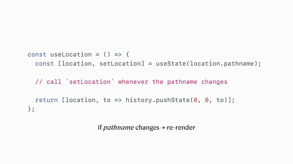 const useLocation = () => { const [location, se...