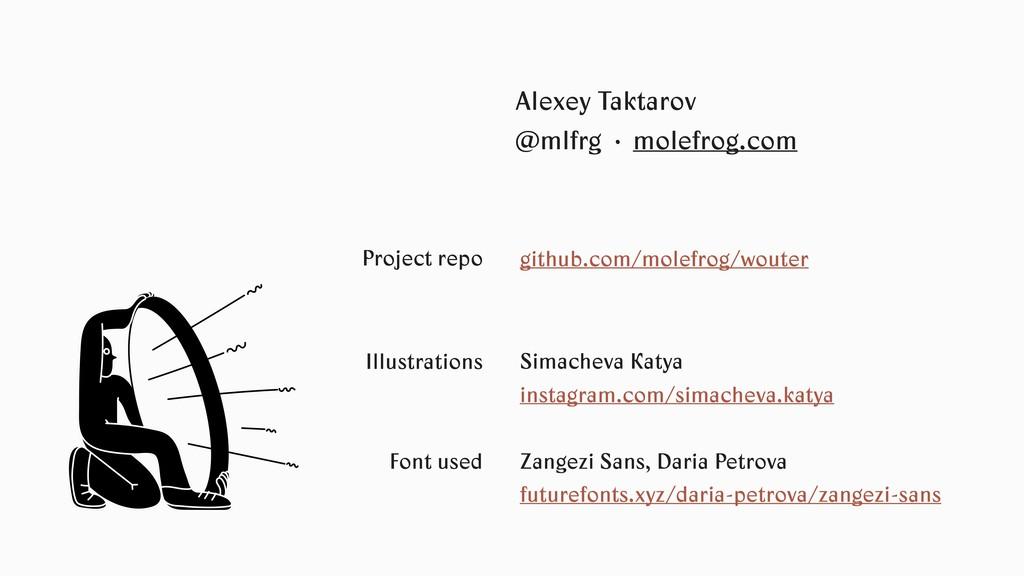 Alexey Taktarov @mlfrg · molefrog.com Illustrat...
