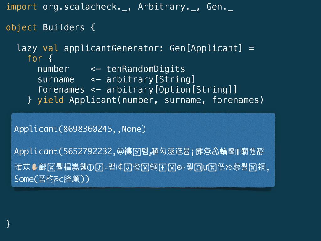 import org.scalacheck._, Arbitrary._, Gen._ obj...