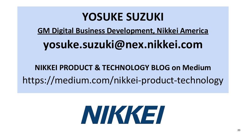 20 YOSUKE SUZUKI GM Digital Business Developmen...