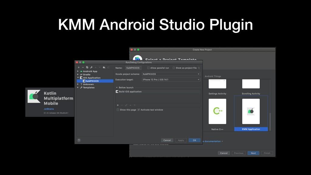 KMM Android Studio Plugin
