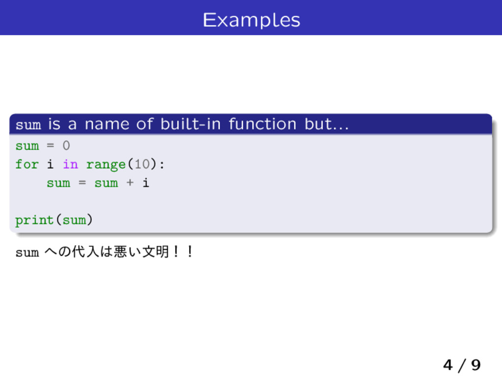 Examples sum is a name of built-in function but...