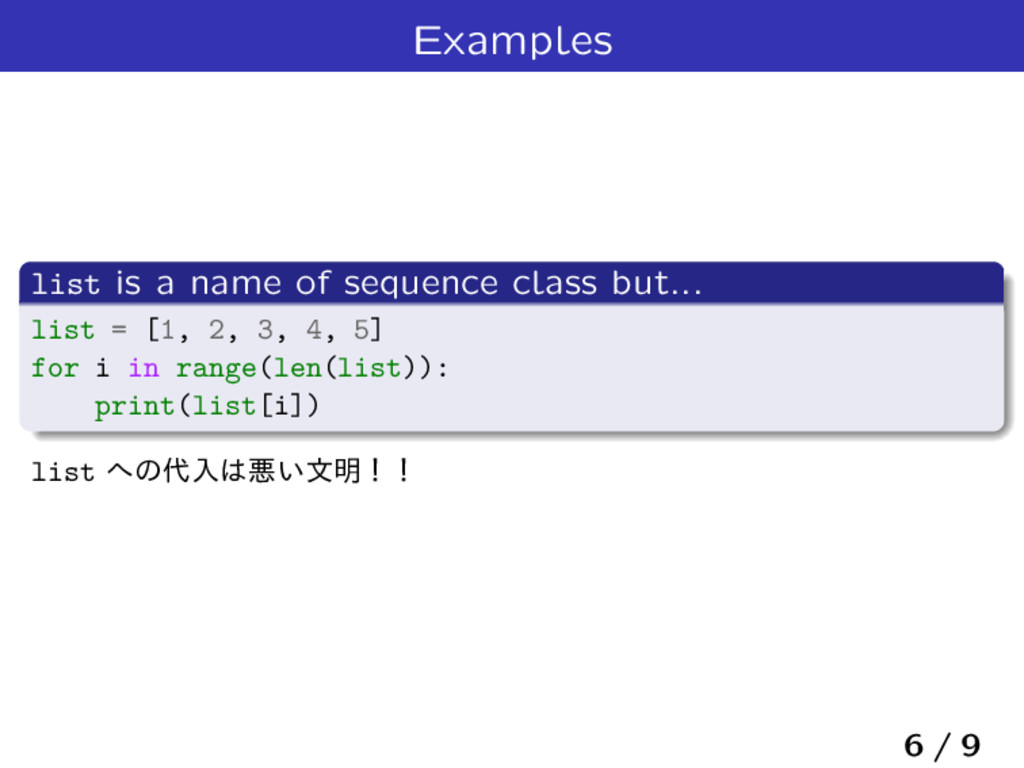 Examples list is a name of sequence class but.....