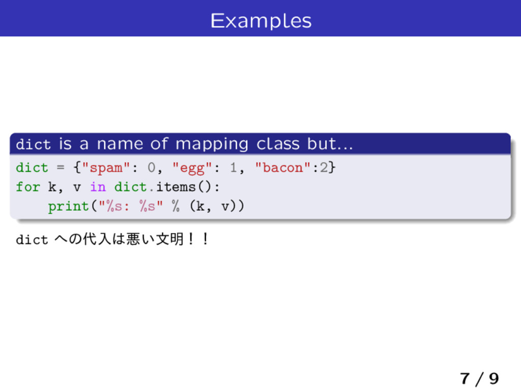 Examples dict is a name of mapping class but......