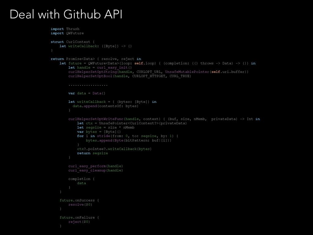 Deal with Github API import Thrush import QWFut...