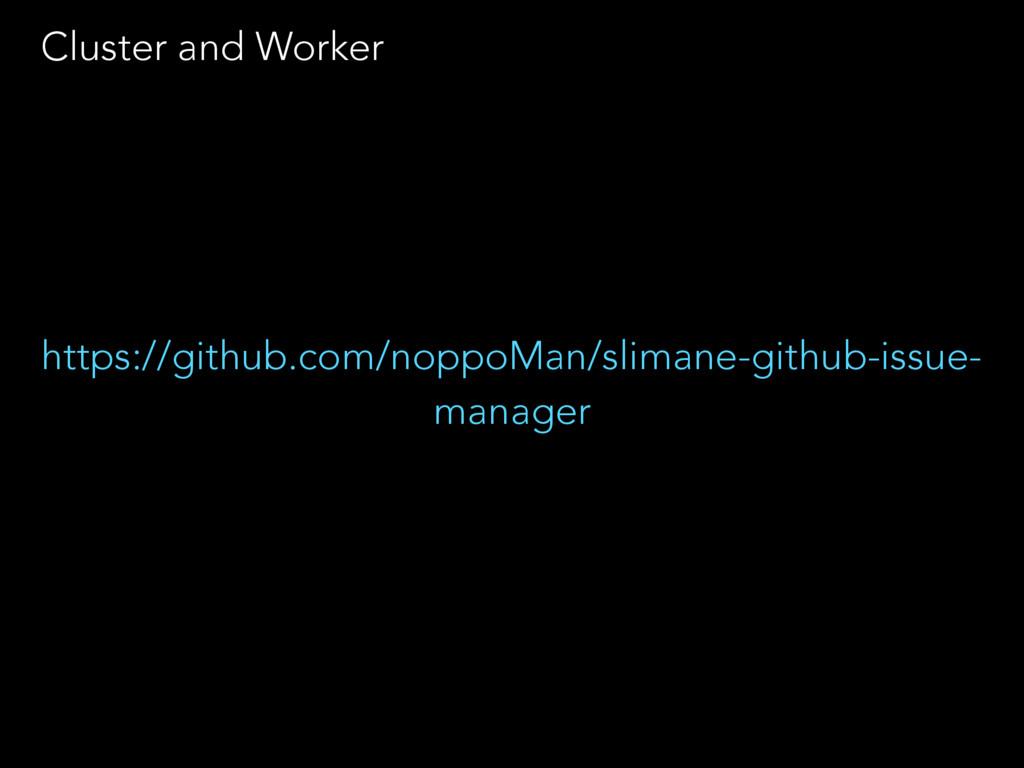 Cluster and Worker https://github.com/noppoMan/...