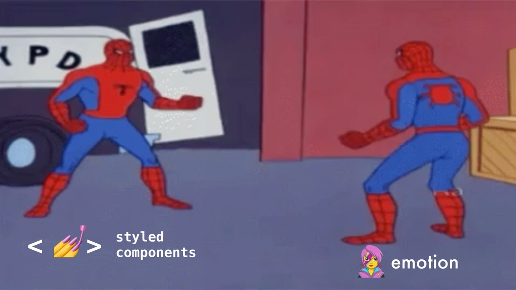 < > styled components emotion