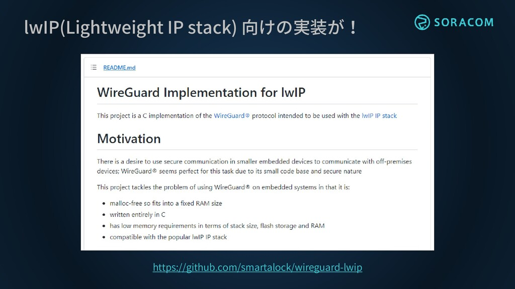 lwIP(Lightweight IP stack) 向けの実装が! https://gith...