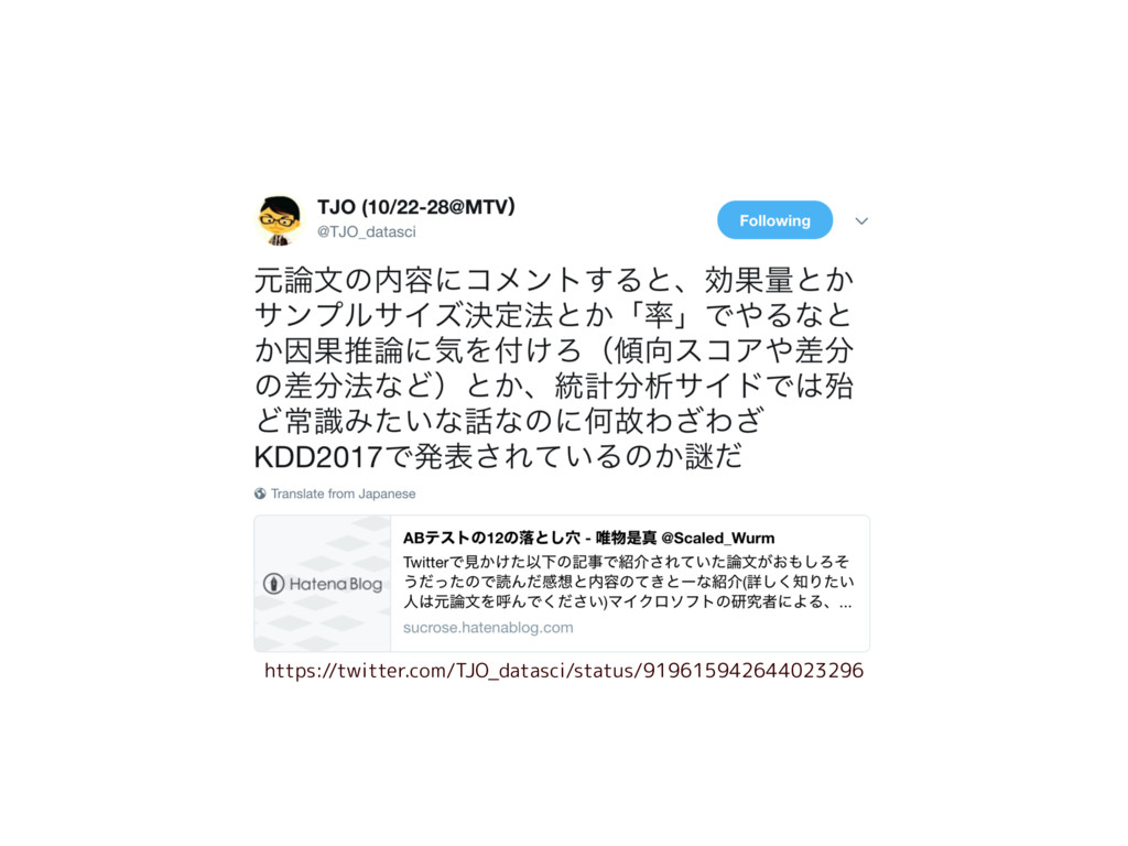 https://twitter.com/TJO_datasci/status/91961594...